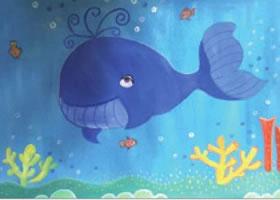 鲸宝宝游玩水粉画法