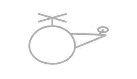直升机简笔画法步骤04