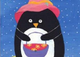 可爱的企鹅水粉画法