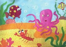 海底聚会水粉画法