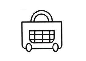 购物篮简笔画法