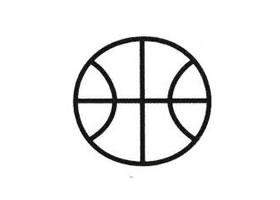 篮球简笔画法