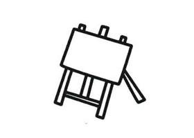 画架简笔画法
