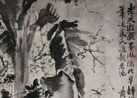徐渭《四季花卉图》轴