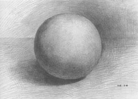 球体素描写生步骤