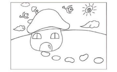 蘑菇房子儿童画线描绘画步骤01