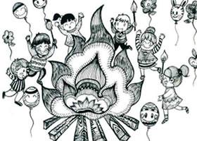 篝火晚会儿童线描画法步骤