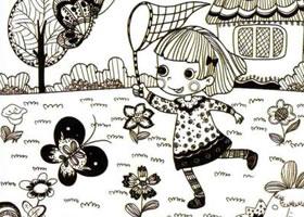 追蝴蝶的小女孩儿童线描画法