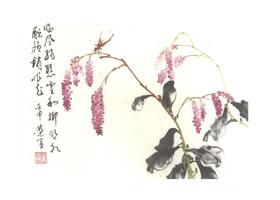 红蓼花写意画法
