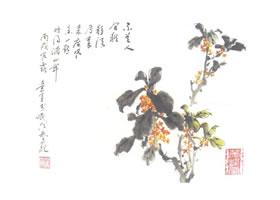 桂花写意画法
