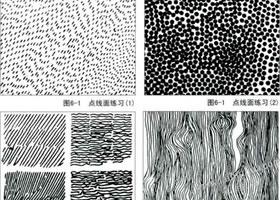 黑白装饰画技法解析
