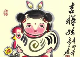 吉祥娃儿童水墨画法