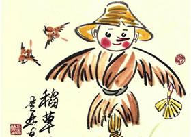稻草人儿童水墨画法