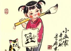 小画家儿童水墨画法