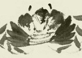 螃蟹的写意画法步骤图示(一)