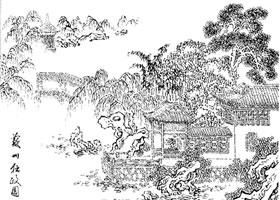 苏州拙政园白描作品