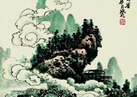 写意山水勾云法范例