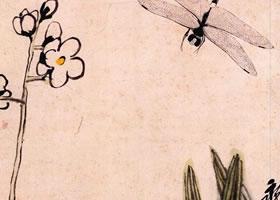 近现代齐白石《花卉蜻蜓》页欣赏