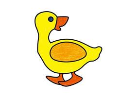 鸭子简笔画(二)