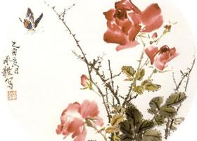 小写意花鸟画《月季蛱蝶图》创作技法