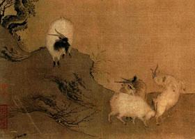 宋代陈居中《四羊图》古画赏析