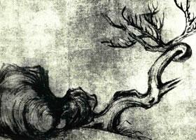 宋•苏轼《怪石古木图》古画赏析
