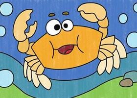 小螃蟹简笔画涂色