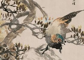 任伯年《玉兰锦鸡图》纸本设色画欣赏