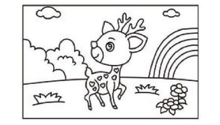 漂亮的梅花鹿简笔画上色步骤图示01