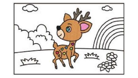 漂亮的梅花鹿简笔画上色步骤图示02