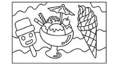 美味的冰激凌简笔画涂色步骤图示01