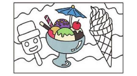 美味的冰激凌简笔画涂色步骤图示02