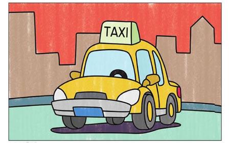 出租车简笔画涂色步骤图示04