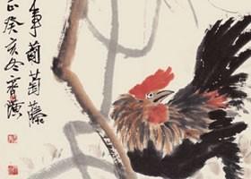 齐白石《葡萄公鸡》纸本设色画欣赏