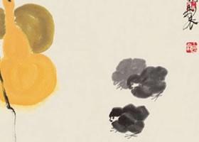 齐白石《葫芦小鸡》纸本设色画欣赏