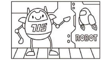 机器人简笔画涂色步骤图示02