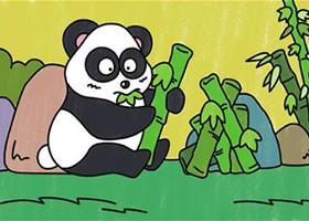 熊猫简笔画涂色