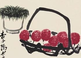 齐白石《盆草荔枝》纸本设色画欣赏
