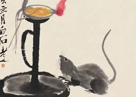 齐白石《油灯老鼠》纸本设色画欣赏
