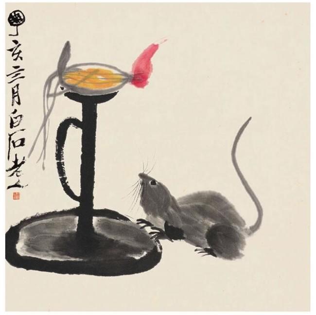 齐白石《油灯老鼠》纸本设色画高清大图