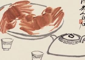齐白石《酒壶螃蟹》纸本设色画欣赏