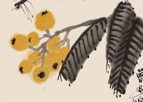 齐白石《枇杷蜻蜓》纸本设色画欣赏