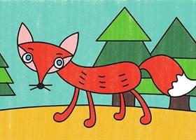 狐狸简笔画涂色